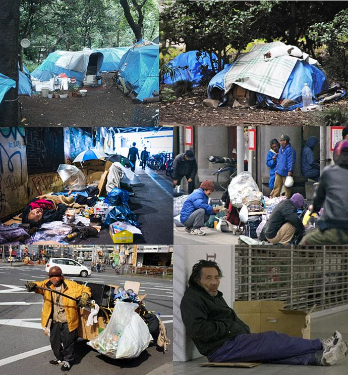 Jap homeless 01