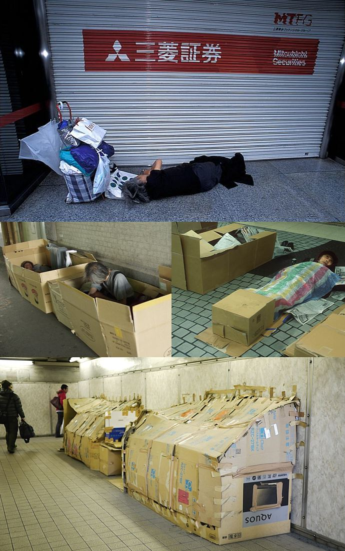 Jap homeless 02
